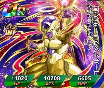 新キャラクター【帝王の真の輝き】ゴールデンフリーザ(天使)【UR】のLV最大ステータスが判明しました!