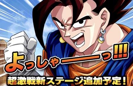 超激戦イベント「閃光のポタラ」に新たな難易度が追加決定!