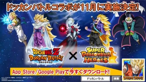 ドラゴンボールヒーローズコラボが11月に実施決定!新キャラ3名が登場します!