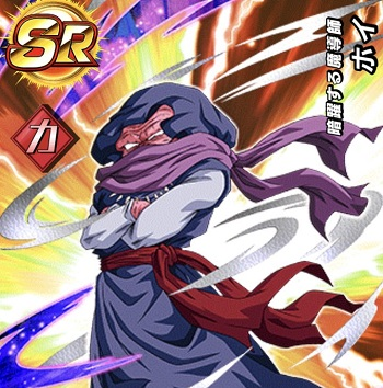 新キャラ【暗躍する魔導師】ホイ【SR】のLV最大ステータスまとめ!