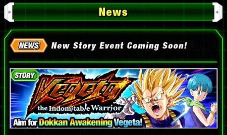 海外版に新イベント&新キャラ予告!日本ではいつ発表される?