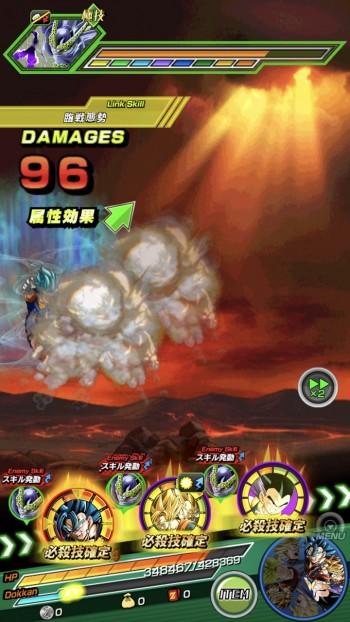 力のLRブルベジが攻撃も防御も完璧すぎて極限バトルのセル戦で大活躍!