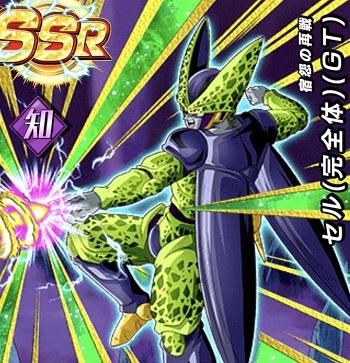【宿怨の再戦】セル(完全体)(GT)のLV最大ステータス!