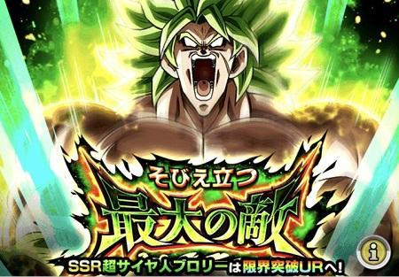 超激戦イベント「そびえ立つ最大の敵」ステージ&ボス情報まとめ!