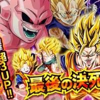 新レアガシャ『最後の決死戦!!』が開催中!SR・SSRの確率超3UPで獲得の大チャンス!!