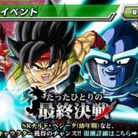 復刻物語イベント「たったひとりの最終決戦」が開催中!全4キャラクターを手に入れよう!