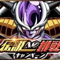 "LRフリーザを""伝説への挑戦イベント""で作るべき理由とは?"