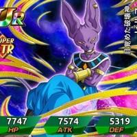 LRの素材キャラクター【目覚めた破壊神】ビルス【UR】のLV最大ステータスが判明しました!