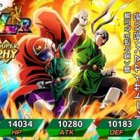 新LRキャラ【輝く愛と燃える正義】グレートサイヤマン1号&2号のLV最大ステータス詳細!
