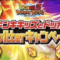 龍石を最大35個GET!ツイッターキャンペーンの情報まとめ(解答付き!)