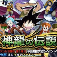 物語イベント「神龍の伝説」開催中!入手アイテム、マップ情報やボス詳細まとめ!