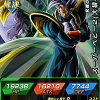 【究極の邪悪生命体】スーパーベビー2(大猿ベビー)【LR】のLV最大ステータス詳細!