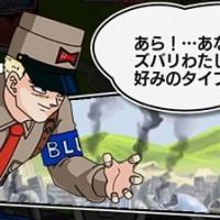 経験値・特殊覚醒メダル・アイテムがうまい新ステージは、ブルー将軍の出現する『暴走する超能力』がオススメ!