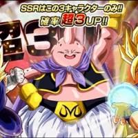 レアガシャの確率が超3UPで新登場!『SSR3種ガシャ』開催中!SSRに当選すると3キャラのいずれかが確定!
