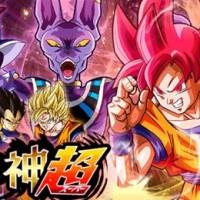 新レアガシャ『神と神 超SUPERガシャ』が実装開始!超サイヤ人ゴッド孫悟空が新登場!