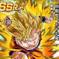 新キャラ【新たな挑戦】超サイヤ人孫悟空【SR】のZ覚醒後、LV最大ステータスが判明しました!