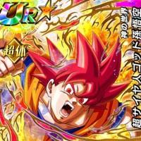 【神の世界】超サイヤ人ゴッド孫悟空【SSR】のZ覚醒後、LV最大ステータスが判明しました!